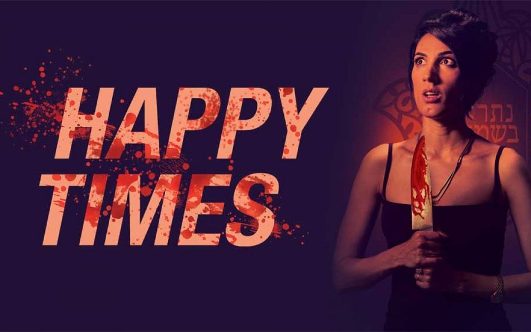 """Movie Review: Not Enough Horror Or Comedy In Horror-Comedy, """"Happy Times"""""""